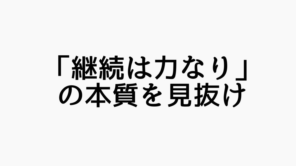 f:id:dashchan8318:20170405191651j:plain