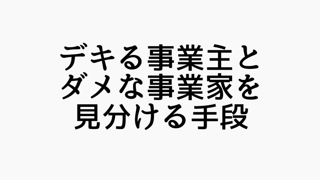 f:id:dashchan8318:20170406200813j:plain