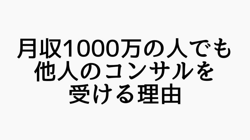 f:id:dashchan8318:20170410223016j:plain