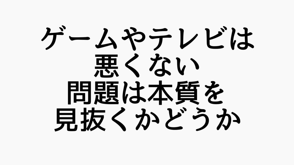 f:id:dashchan8318:20170412203744j:plain