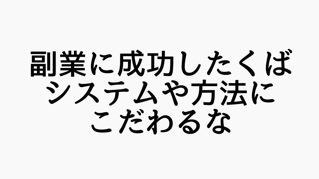 f:id:dashchan8318:20170412222255j:plain