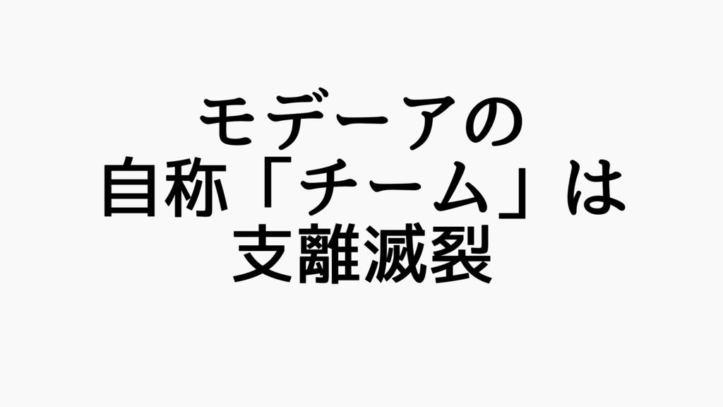 f:id:dashchan8318:20170415052643j:plain