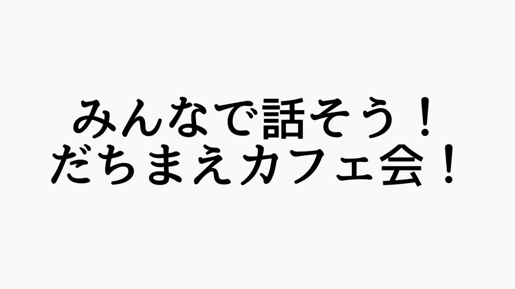f:id:dashchan8318:20170415224540j:plain