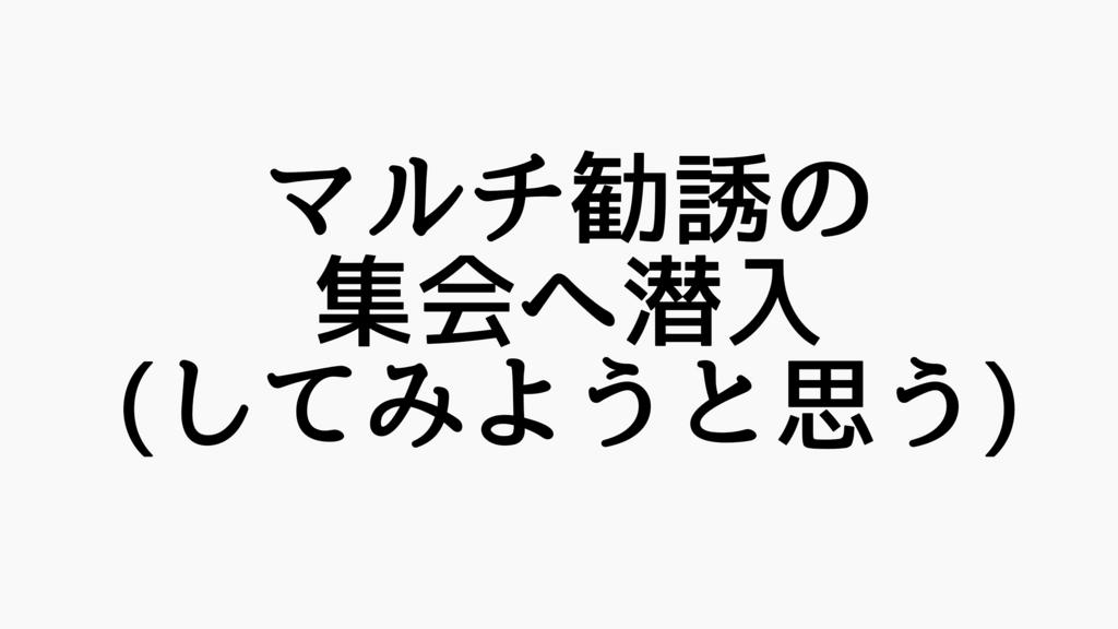 f:id:dashchan8318:20170416110003j:plain