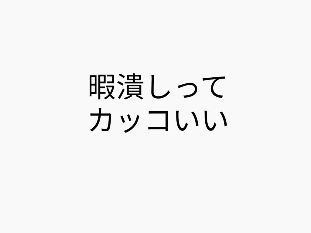 f:id:dashchan8318:20170828110300j:plain