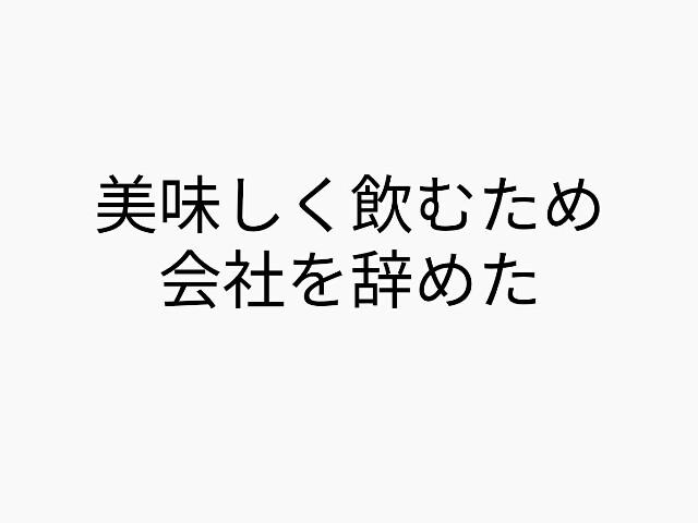 f:id:dashchan8318:20170906073216j:image