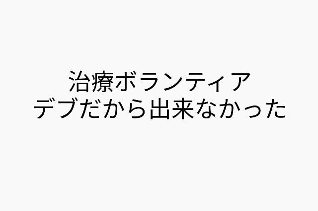 f:id:dashchan8318:20171106223526j:image