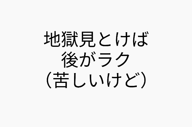 f:id:dashchan8318:20171212195831j:image