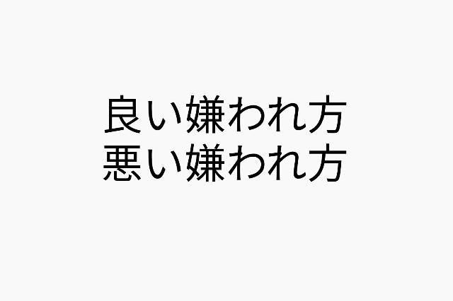f:id:dashchan8318:20171215215857j:image