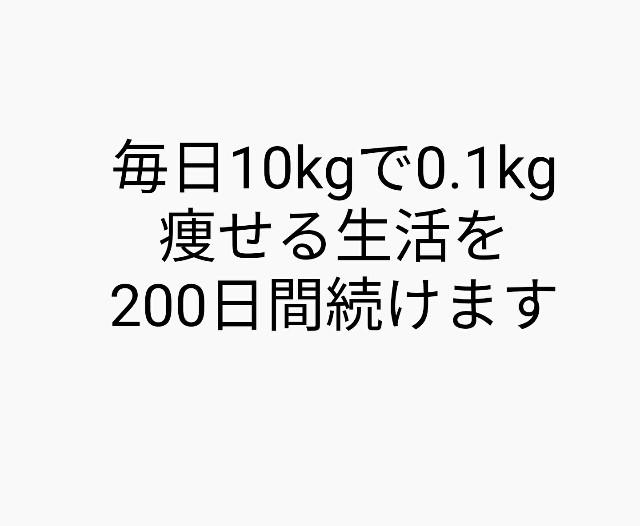 f:id:dashchan8318:20171223173844j:image