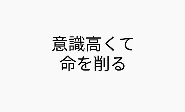 f:id:dashchan8318:20180413203241j:image