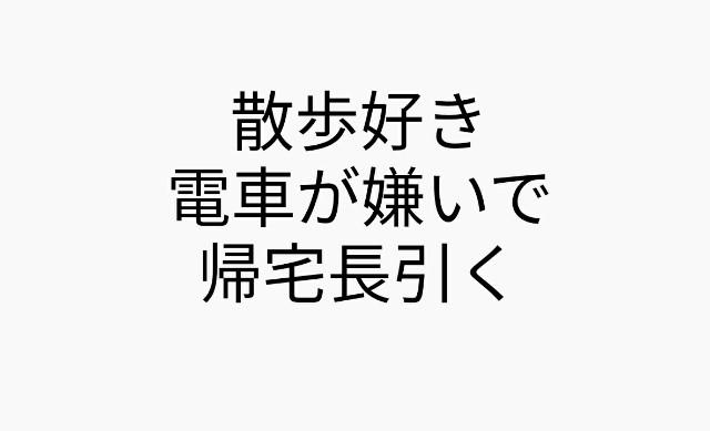 f:id:dashchan8318:20180515063320j:image