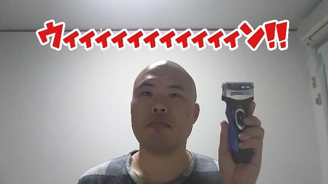 f:id:dashchan8318:20180517075533j:image