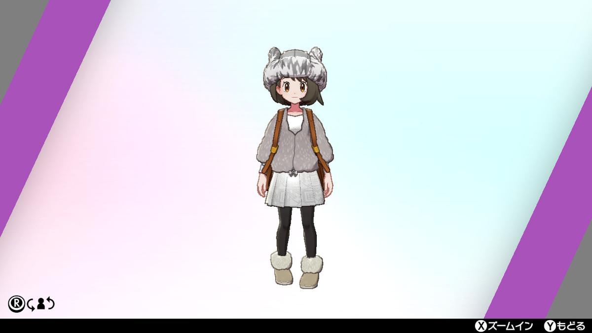 f:id:dashimaki_tmg:20200210213838j:plain