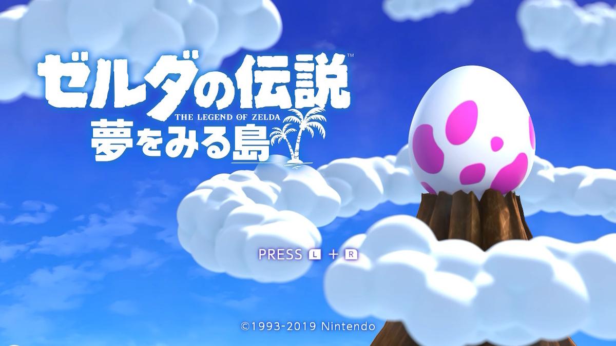 f:id:dashimaki_tmg:20200210230629j:plain