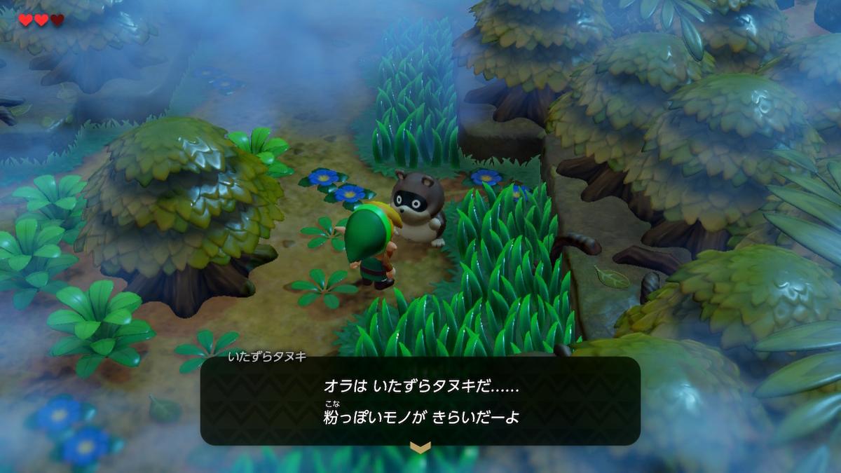 f:id:dashimaki_tmg:20200211144826j:plain