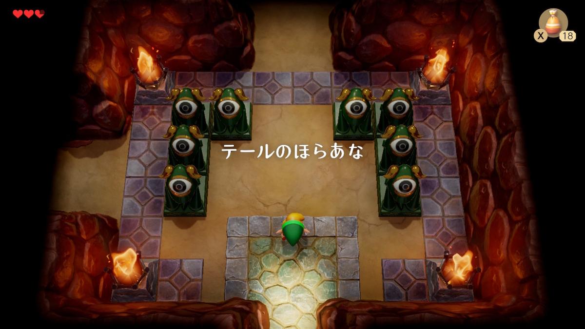 f:id:dashimaki_tmg:20200211145635j:plain