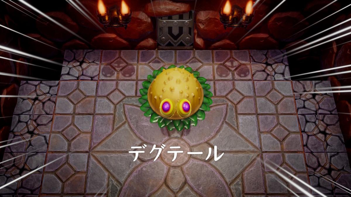 f:id:dashimaki_tmg:20200211151236j:plain