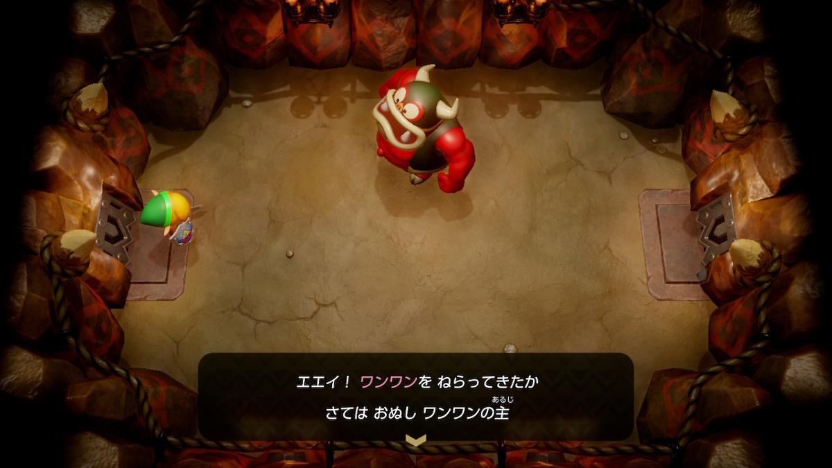 f:id:dashimaki_tmg:20200212174258j:plain