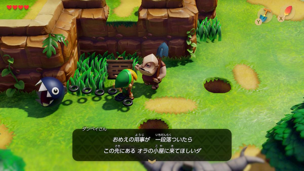 f:id:dashimaki_tmg:20200212174750j:plain