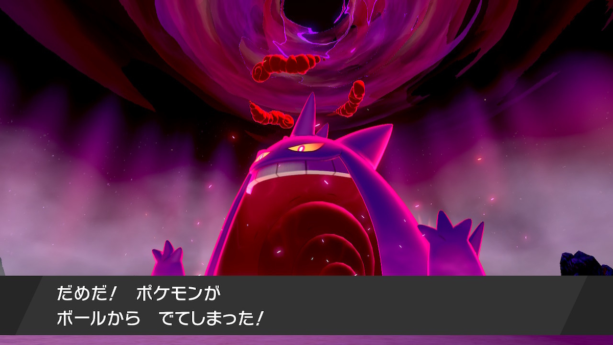 f:id:dashimaki_tmg:20200216113143j:plain