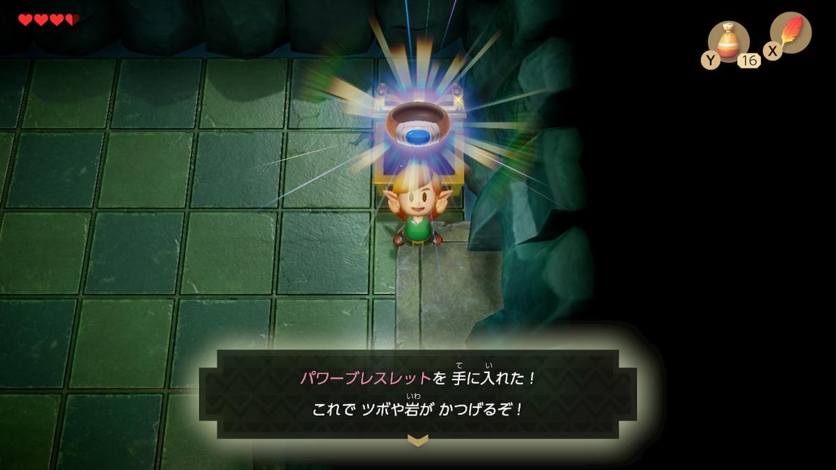 f:id:dashimaki_tmg:20200216221738j:plain