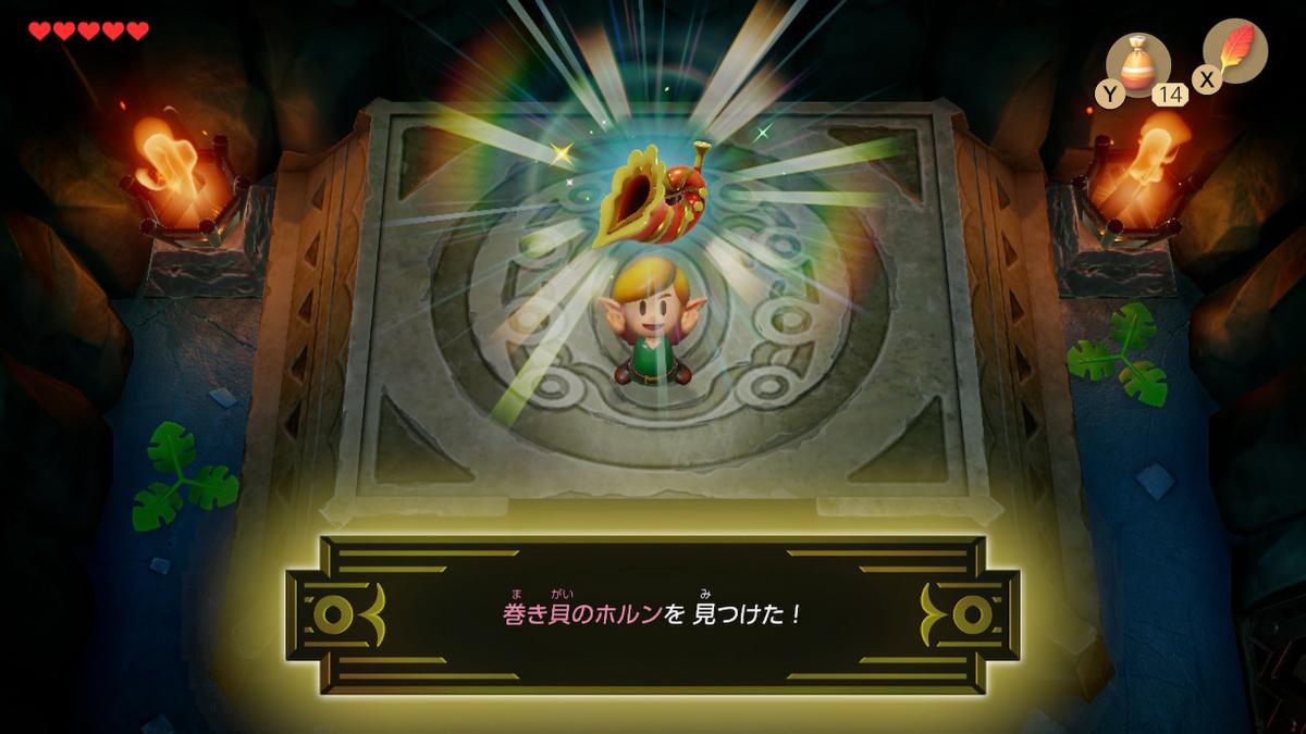 f:id:dashimaki_tmg:20200216222330j:plain