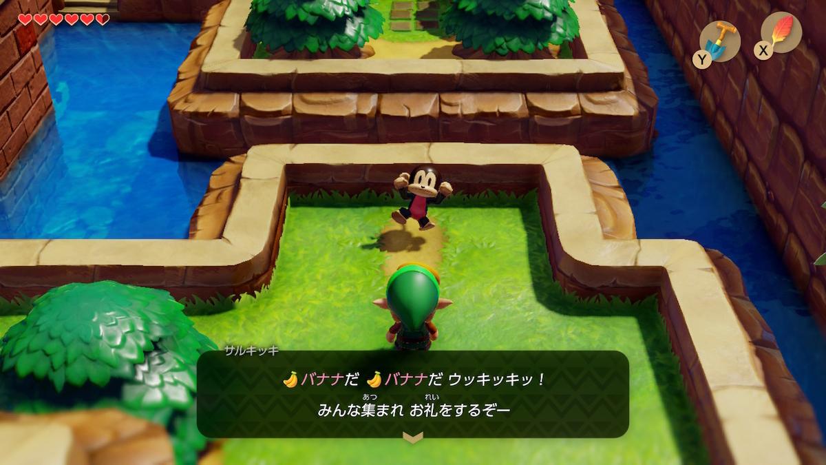 f:id:dashimaki_tmg:20200218225818j:plain