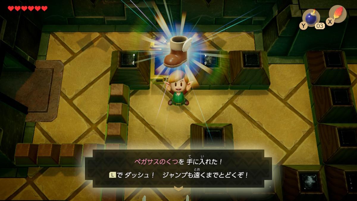 f:id:dashimaki_tmg:20200220014023j:plain
