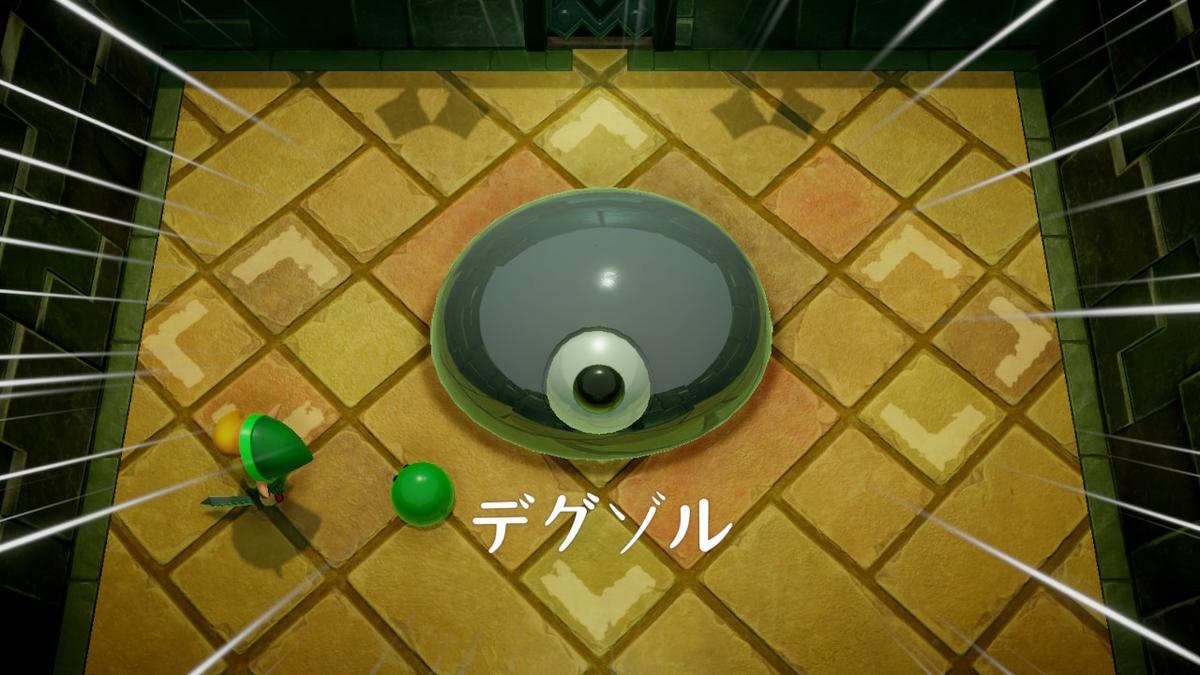f:id:dashimaki_tmg:20200220014834j:plain