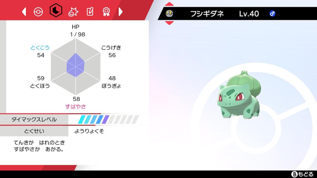 f:id:dashimaki_tmg:20200227205436j:plain
