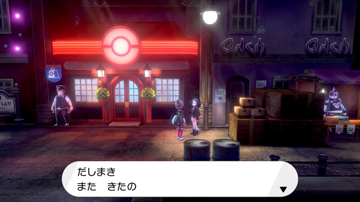 f:id:dashimaki_tmg:20200229010517j:plain