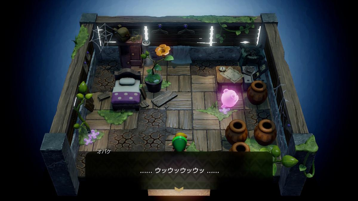 f:id:dashimaki_tmg:20200301202553j:plain
