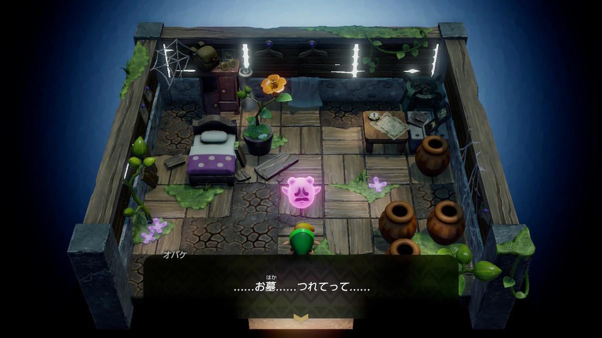 f:id:dashimaki_tmg:20200301202608j:plain