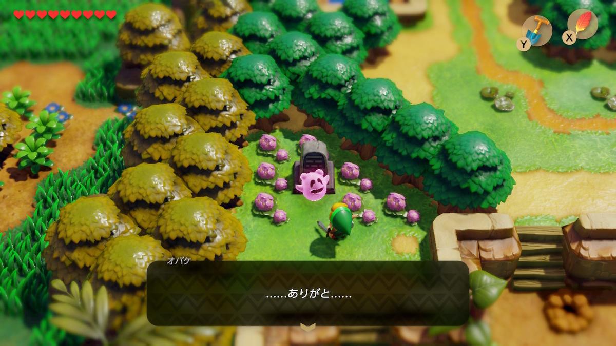 f:id:dashimaki_tmg:20200301202812j:plain