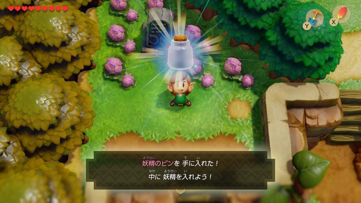 f:id:dashimaki_tmg:20200301202826j:plain