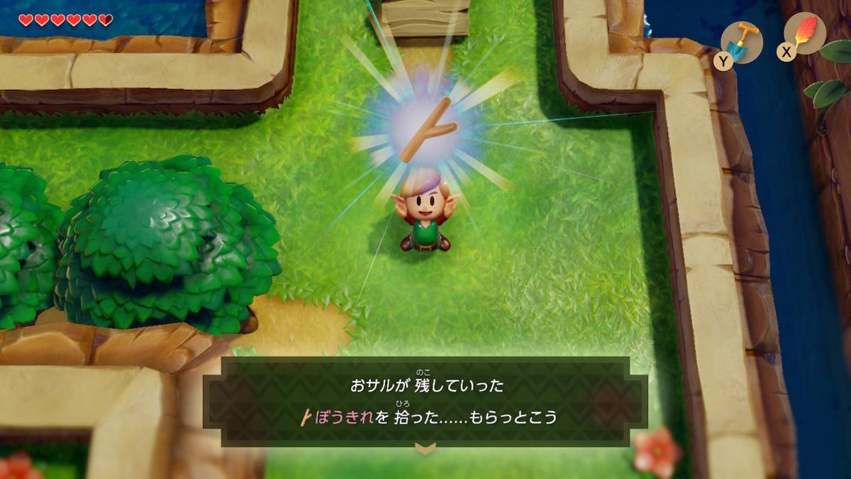 f:id:dashimaki_tmg:20200301223502j:plain