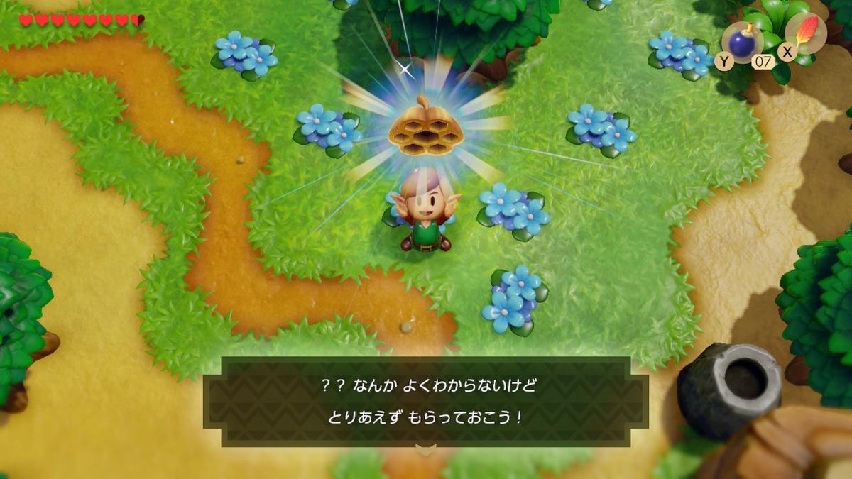 f:id:dashimaki_tmg:20200301224131j:plain