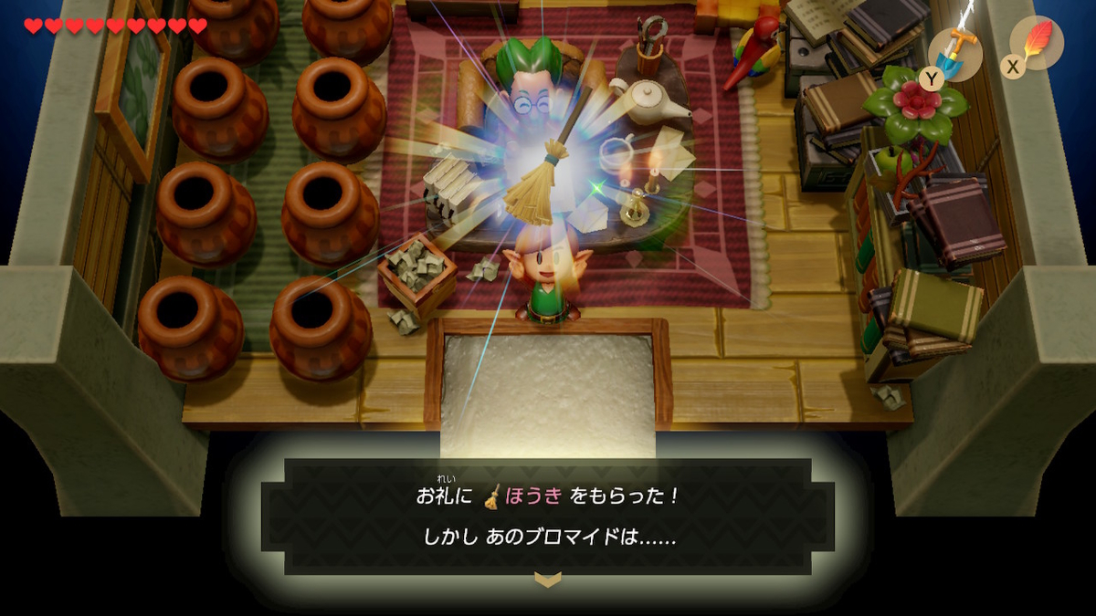 f:id:dashimaki_tmg:20200301224813j:plain
