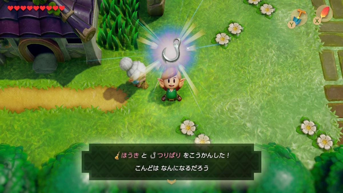 f:id:dashimaki_tmg:20200301230406j:plain