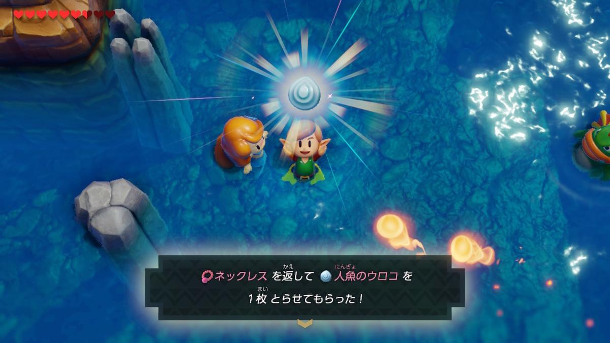 f:id:dashimaki_tmg:20200301230509j:plain