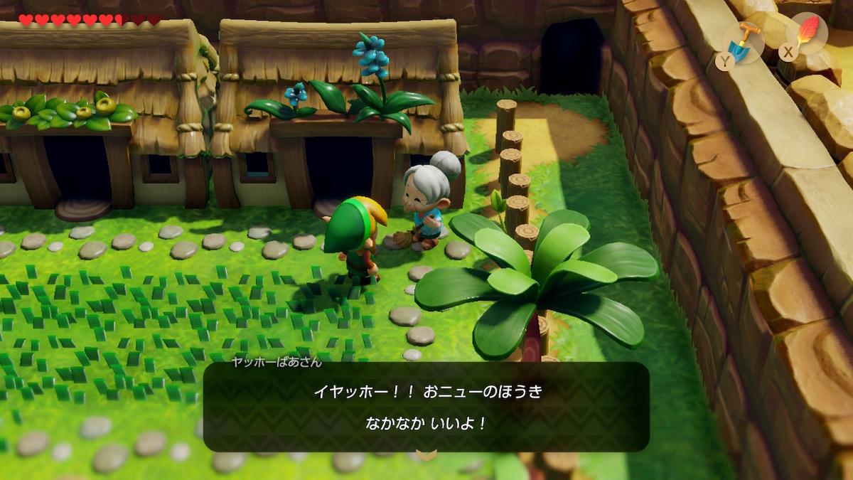 f:id:dashimaki_tmg:20200301230802j:plain
