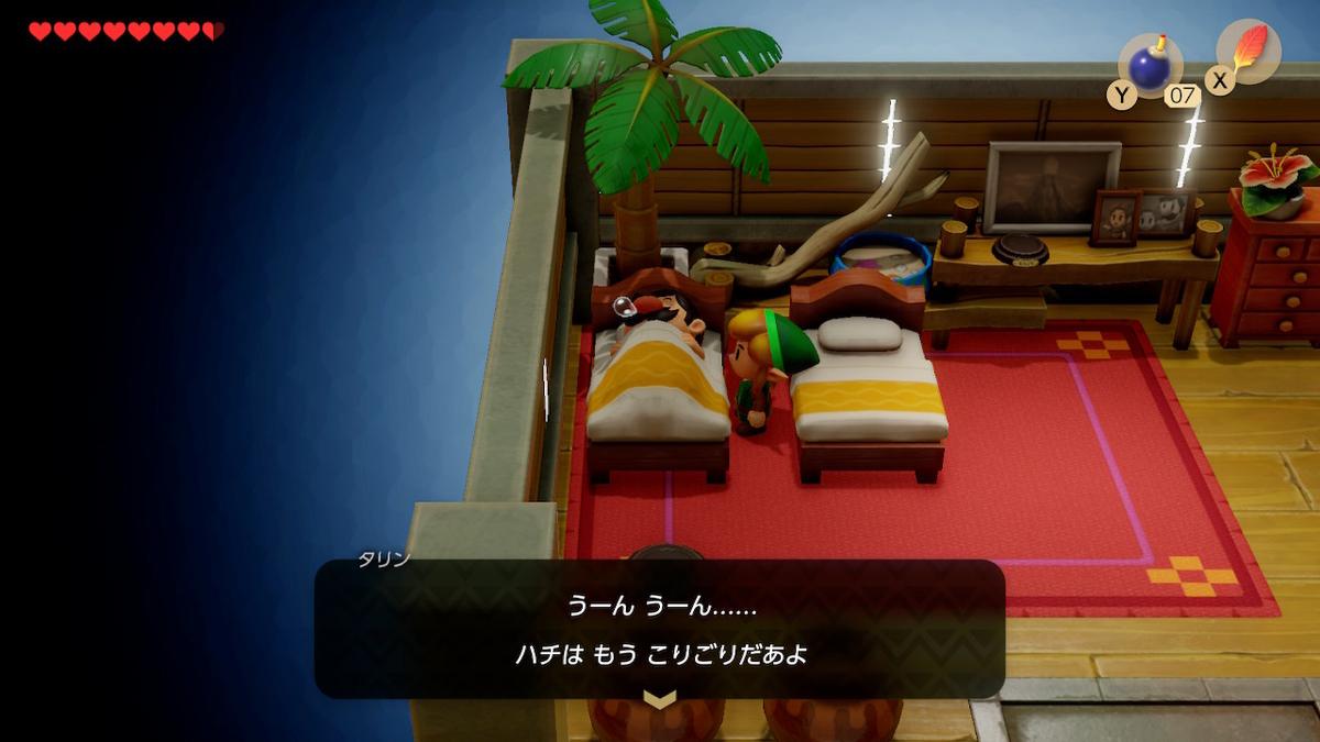 f:id:dashimaki_tmg:20200301230821j:plain