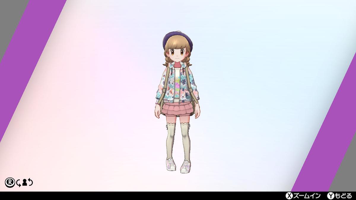 f:id:dashimaki_tmg:20200303002116j:plain