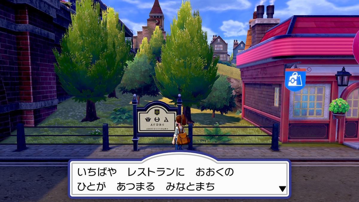 f:id:dashimaki_tmg:20200303154151j:plain