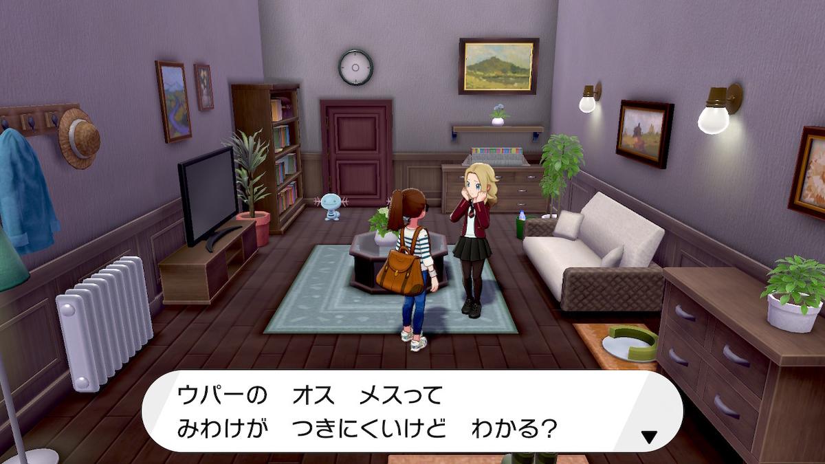 f:id:dashimaki_tmg:20200303154741j:plain