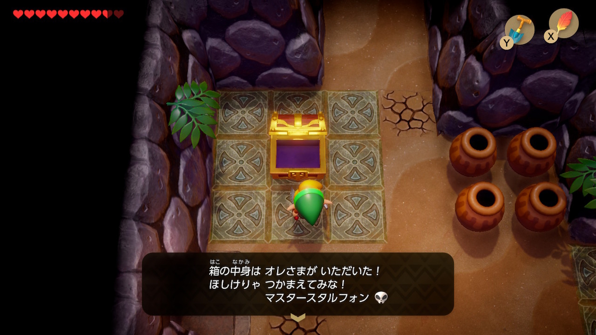 f:id:dashimaki_tmg:20200304010224j:plain