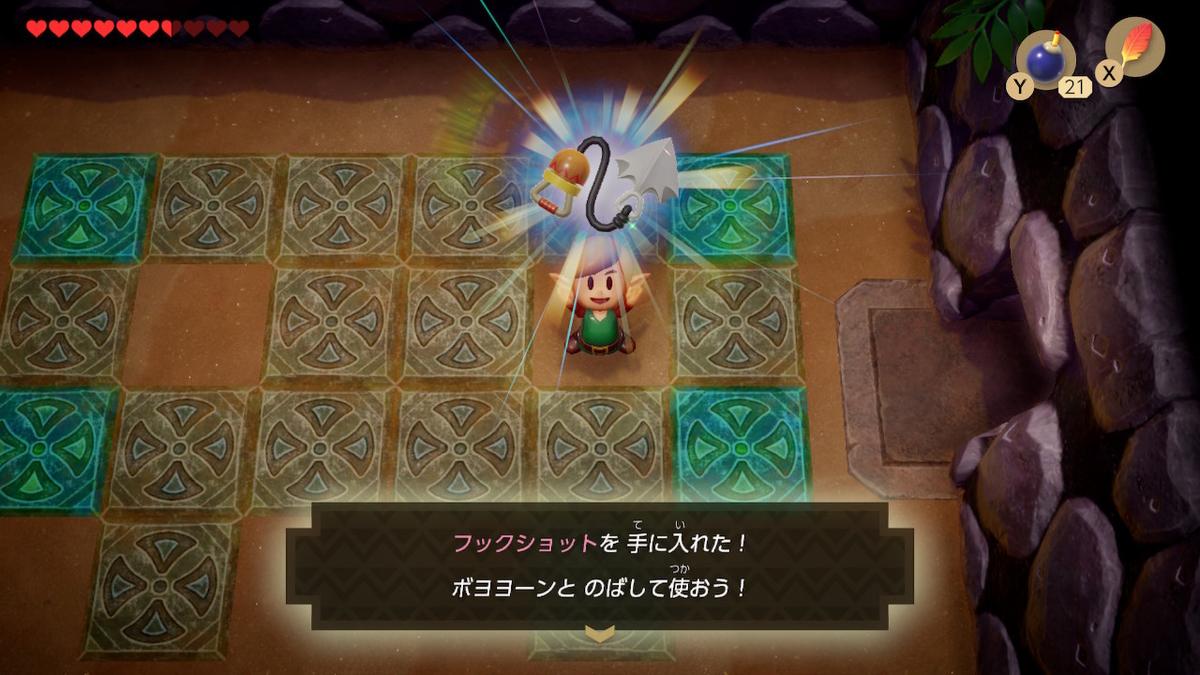 f:id:dashimaki_tmg:20200304010254j:plain
