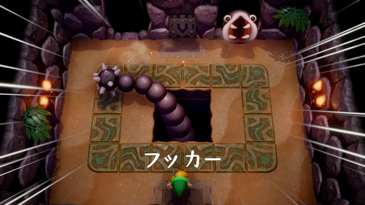 f:id:dashimaki_tmg:20200304010404j:plain