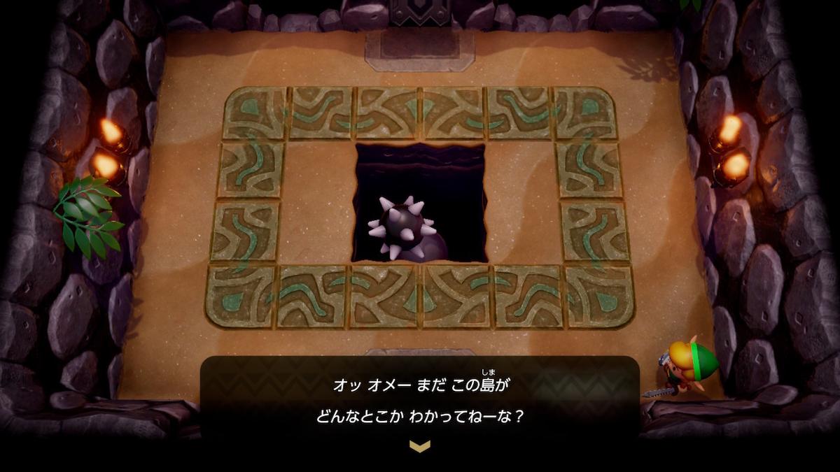 f:id:dashimaki_tmg:20200304010416j:plain